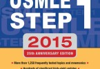 First Aid For The USMLE Step 1 25th Edition PDF