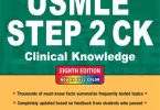 First Aid For The USMLE Step 2 CK 8th Edition PDF