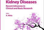 Chronic Kidney Diseases Recent Advances in Clinical and Basic Research PDF