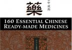 160 Essential Chinese Herbal Patent Medicines PDF