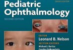 Pediatric Ophthalmology Second Edition PDF