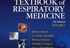 Murray and Nadel's Textbook of Respiratory Medicine 5th Edition PDF