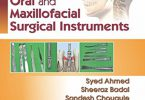 Atlas of Oral and Maxillofacial Surgical Instruments PDF