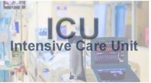 Excellent Rare Collection of ICU Textbook Collection